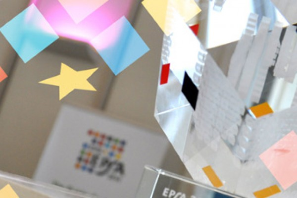 European Public Sector Award - EPSA 2017 Call for Applications: deadline extended until 1st of May 2017