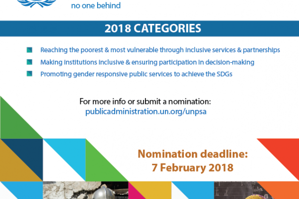 Call for nominations for the 2018 United Nations Public Service Awards